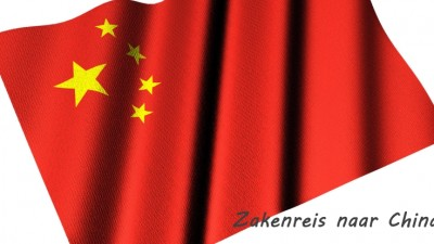 Tips voor een zakenreis naar China
